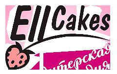 EllCakes